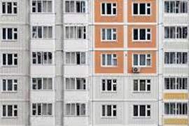 Окна в панельные дома